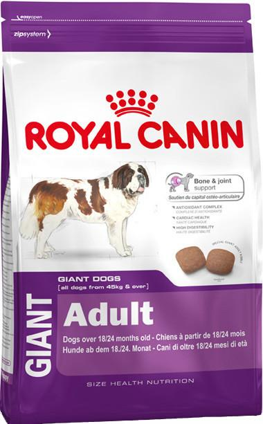 Royal Canin - Giant Adult 3