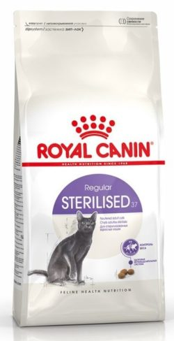 Royal Canin – Sterilised